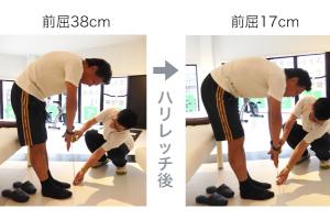 体の柔軟性を高める