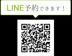この画像には alt 属性が指定されておらず、ファイル名は side_line.png です